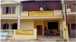 Visit to Anubhuti Vision Seva Sansthan